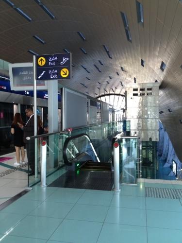 Dubai Smart Mall